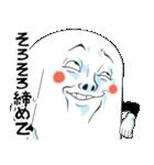 Mr.上から目線【第5弾】(個別スタンプ:40)