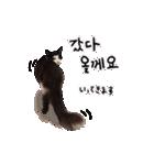 ハングルをしゃべる猫(個別スタンプ:12)