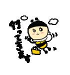 ゆるーい蜂と蝶々(個別スタンプ:1)