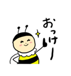 ゆるーい蜂と蝶々(個別スタンプ:3)