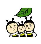 ゆるーい蜂と蝶々(個別スタンプ:6)