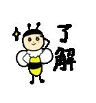ゆるーい蜂と蝶々(個別スタンプ:7)