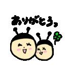 ゆるーい蜂と蝶々(個別スタンプ:10)