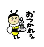 ゆるーい蜂と蝶々(個別スタンプ:12)