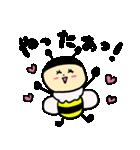 ゆるーい蜂と蝶々(個別スタンプ:14)
