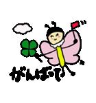ゆるーい蜂と蝶々(個別スタンプ:16)
