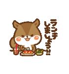 可愛く動く♥リスのお誘いスタンプセット(個別スタンプ:03)