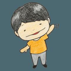 [LINEスタンプ] 癒しっ子 (1)