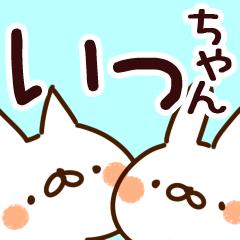 【いっちゃん】専用