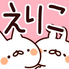 【えりこ】専用
