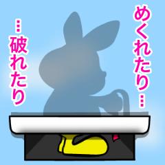ハッピーラビット2〜壁紙の向こう側〜