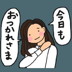 ある女性の日常(ホワイト.ver)