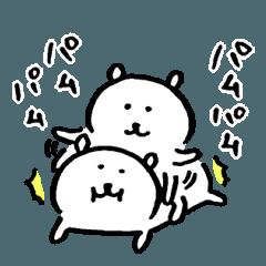 [LINEスタンプ] 自分ツッコミくま らぶ2 (1)