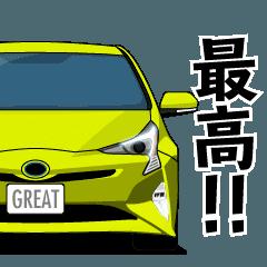 俺の車(vol.2)