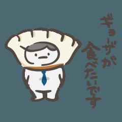 ぽっちゃリーマン(敬語)
