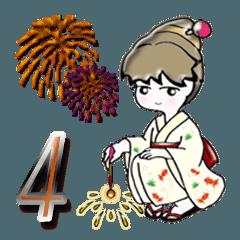 【大きめ文字】彼女の日常 (夏) Vol.4
