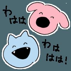 青ねこちゃんと桃うさちゃん