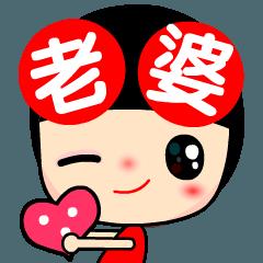 Love boy animated version