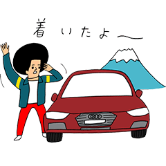 Audi × アフロとハゲ