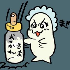 [LINEスタンプ] 目力ベビーアザラシ あまちゃん (1)