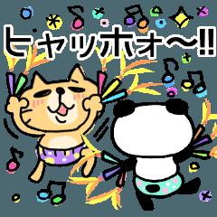 【夏DAYO!!】ぶさかわにゃんこ&ぱんだ②