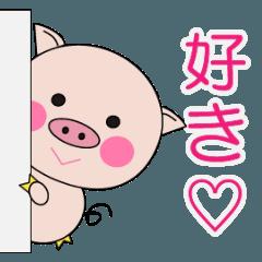 動く!子ブタちゃんの生活2-7