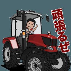 動く!トラクターでいく昭和の男2