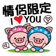 Color Pigs 6 (Pepe Pigs)