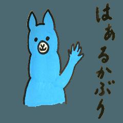 じゅんちゃんの飯田弁