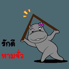 Thongyud : supasit son jai