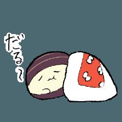 ひきこもれ!シジミマン4 だる〜い編
