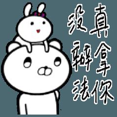 Panda with love child love