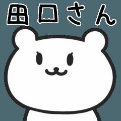 田口さんが使うクマのスタンプ