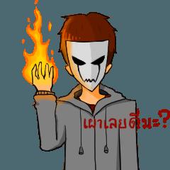 Darkfire Man
