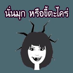 Black Hair Lady (THAI)