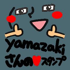 【名前】 ヤマザキが使えるスタンプ。