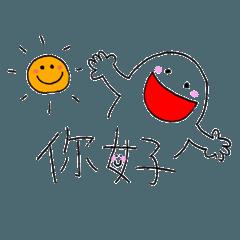 よく使うフレーズたち♡中国語ver.