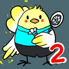 小鳥とバドミントン その2