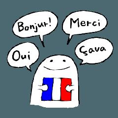 Mr.ホワイト フランス語 ver.