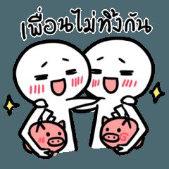 Fangirl Life vol.2 (Friend side)