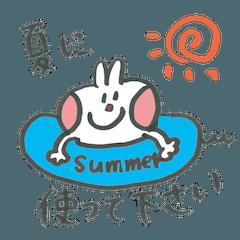 夏に使える デカ文字ウサギスタンプ