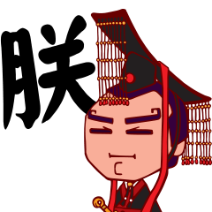 Emoji Writing (Chinese version)