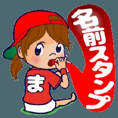 動く!100%広島女子/頭文字「ま」女子専用