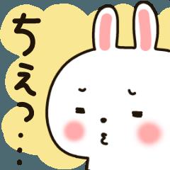 ぶりっこ女子★うさぎちゃん