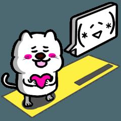 【動く!顔文字】ネコと生活。。。