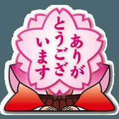 花丸フェイス