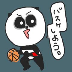 パンダのバスケットボール3