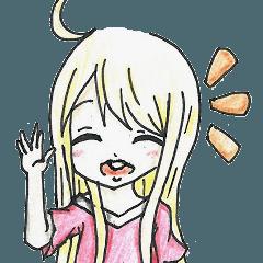 Artless Girl - Rin