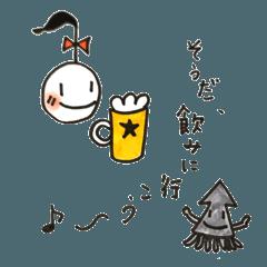 onpuちゃん パート4