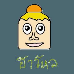 Bottle Funny (Thai Version 1)